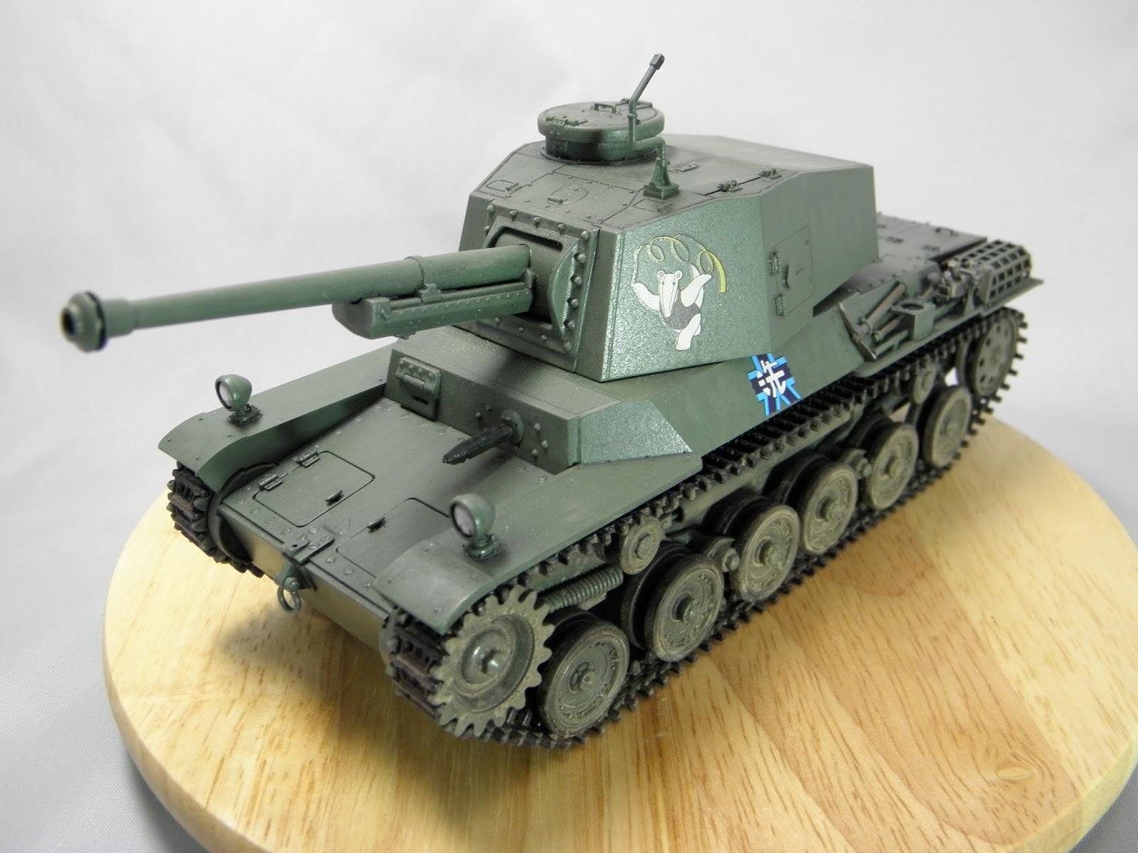 三式中戦車の画像 p1_38