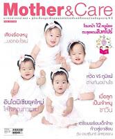 http://petite4thequadruplet.blogspot.com/2014/11/4-mother-care.html