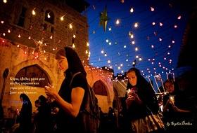 Ιστορικό νηστείας Σαρακοστής Χριστουγέννων
