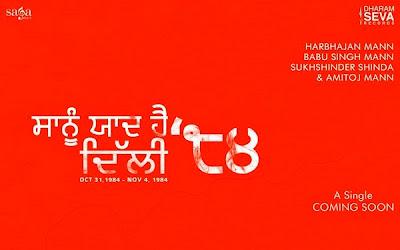delhi 1984 harbhajn maan download