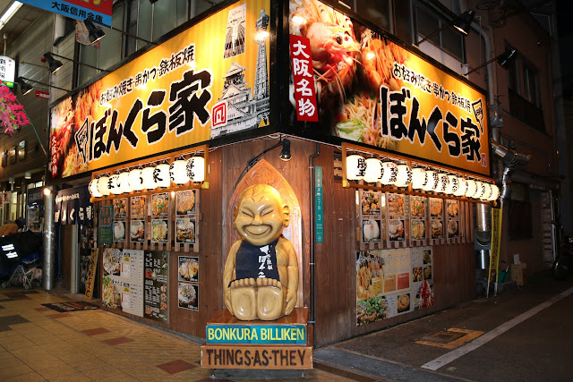The famous Biliken statue which brings good luck when you rub his soles at one of the restaurant nearby Tsutenkaku Tower in Osaka Shinsekai