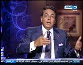 برنامج آخر النهار -- مع محمود سعد  حلقة الأربعاء 22-10-2014