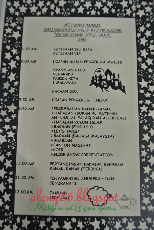 tabika kemas, konsert, hari kecemerlangan, tema arab