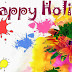 Happy Holi 2014 Messages in BENGALI