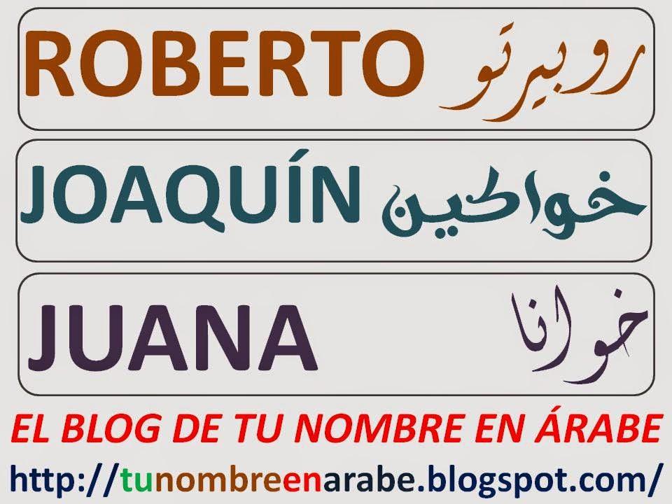 NOMBRES EN ARABE PARA TATUAJES Roberto Joaquín Juana