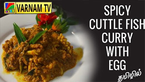 Spicy Cuttlefish Curry With EGG