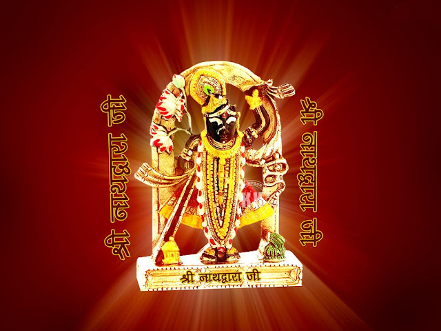 Lord Jagannath Still,Picture,Image,Photo,Wallpaper