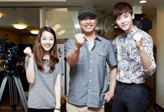 Lee Jong Suk, Park Bo Young