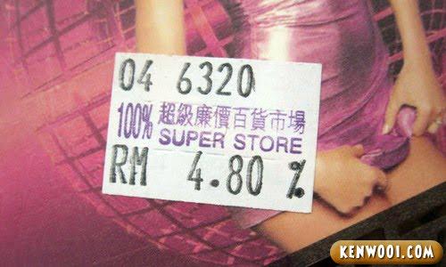 pink woman perfume price