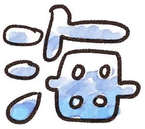 「海」のイラスト文字