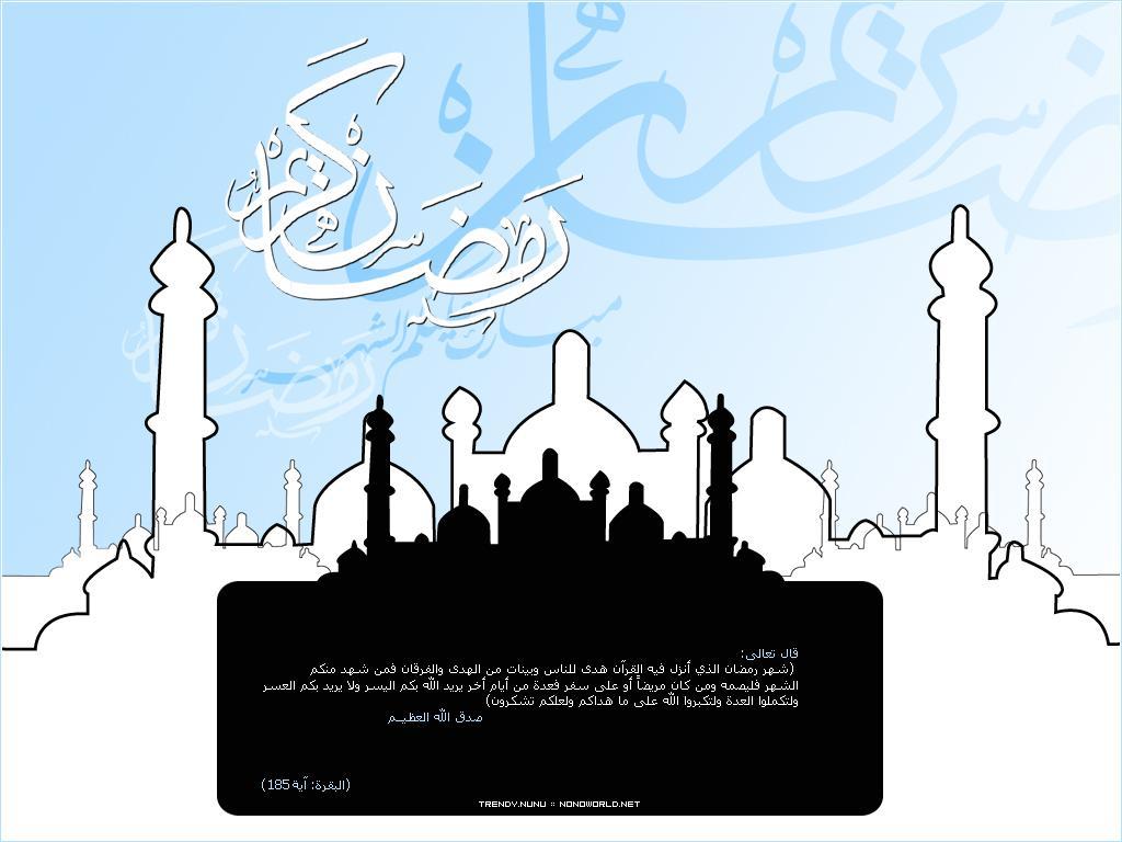 10 Kata Mutiara Menyambut Bulan Ramadhan Ilmu Internet