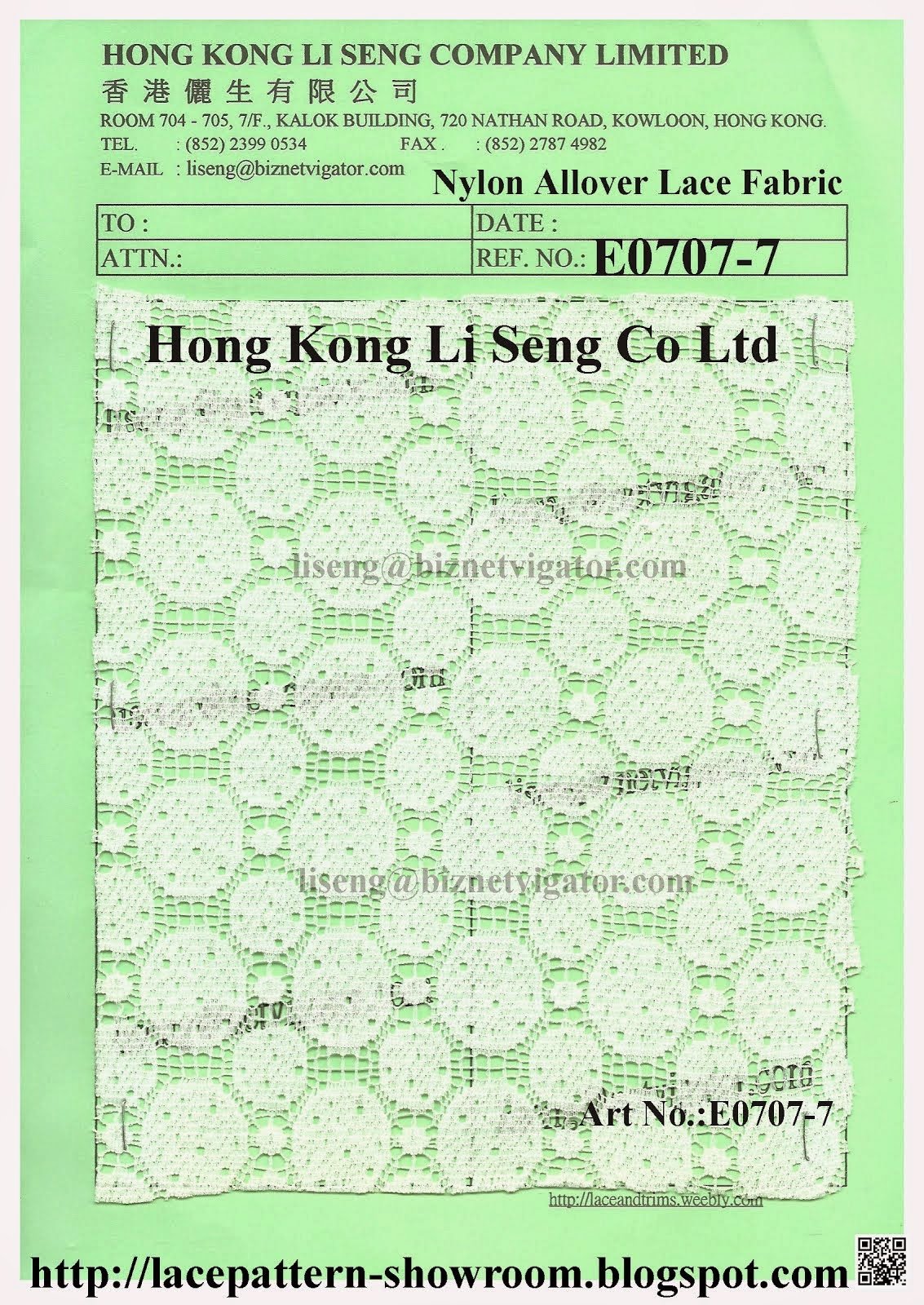 Nylon Allover Lace Fabric Manufacturer Wholesale and Supplier - Hong Kong Li Seng Co Ltd