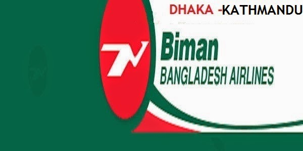 Dhaka-Kathmandu Flight Fare/Ticket Price of Biman Bangladesh Airlines