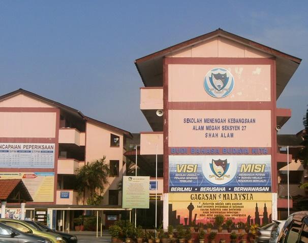 Sekolah Alam Megah 3 Kronis M