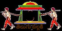 Telugu Pallaki