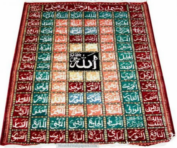 Islam asma ul husna 99 names of allah for Allah names decoration