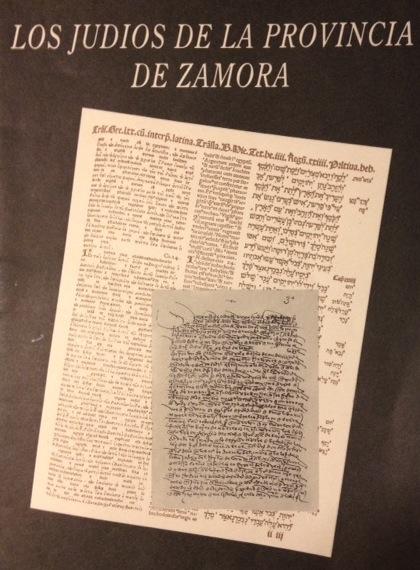 Los judíos de la provincia de Zamora (1992), Florián Ferrero