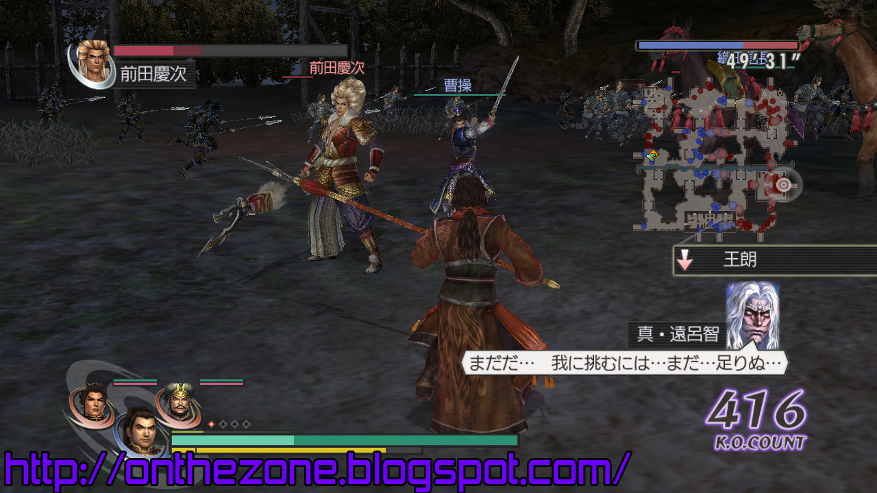 Warriors Orochi Games