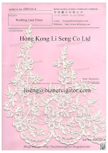 Wedding Lace Trims Art No.:#D0105-4