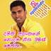 Damith Asanka Sinhala Mp3 Songs 98 Best Songs