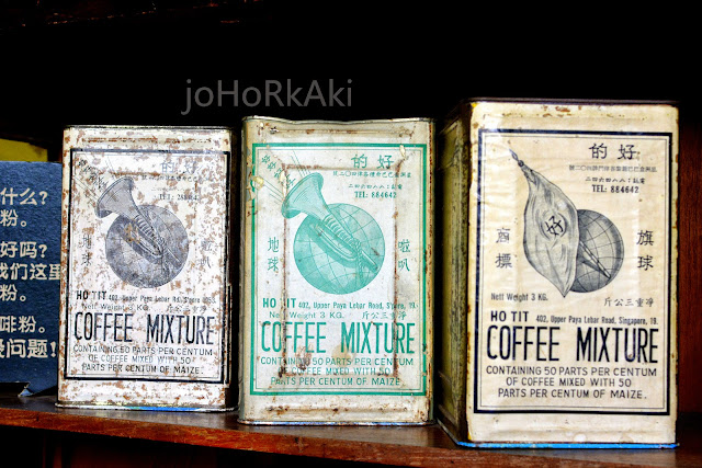 Ho-Tit-Coffee-Powder-Factory-Singapore-好的咖啡