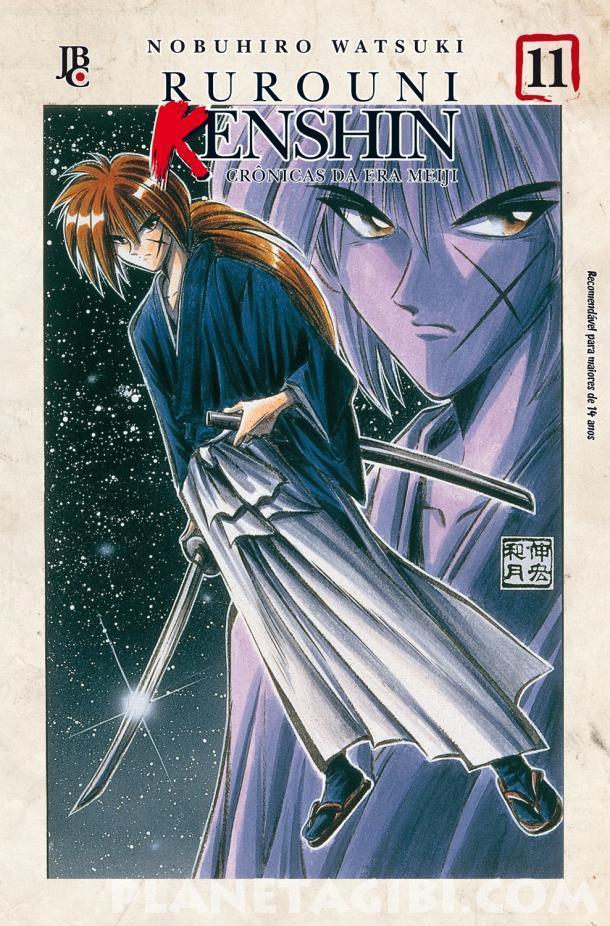 Rurouni_Kenshin_11.jpg (610×926)