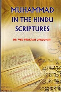 muhammad dalam kitab hindu