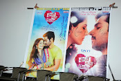 Maine Pyar Kiya audio success meet-thumbnail-1
