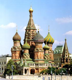 MAACO IN RUSSIA