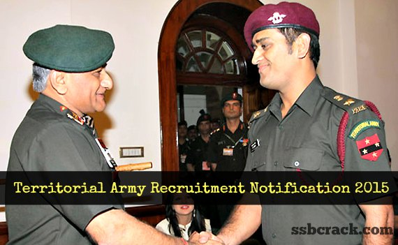 Territorial Army Recruitment Notification 2015