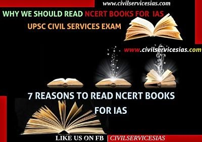 7 REASONS TO READ NCERT BOOKS FOR IAS EXAM