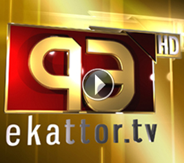 Ekattor Television