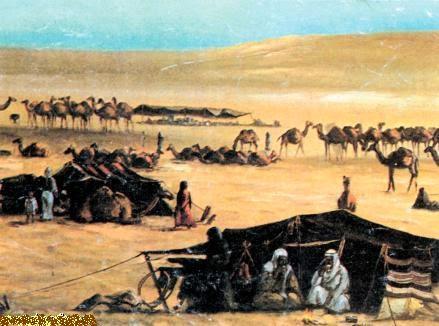 تحميل كتاب شبه الجزيرة العربية في عهد الملك عبدالعزيز pdf