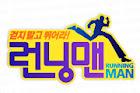 Running Man Addict
