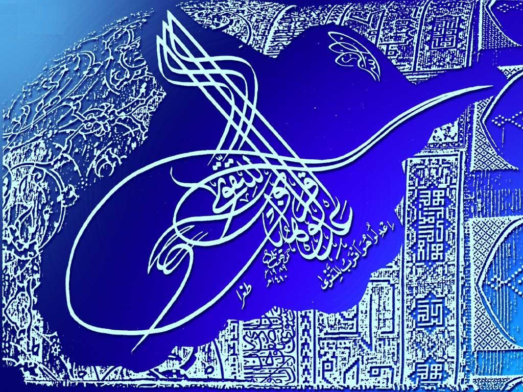 Write Your Name In Arabic Calligraphy Arab Culture