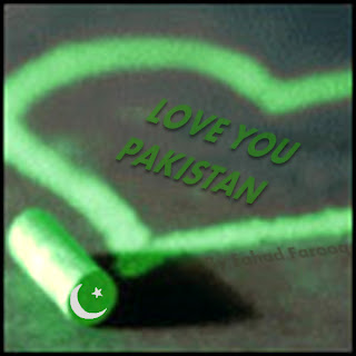 pakistan comes first essay