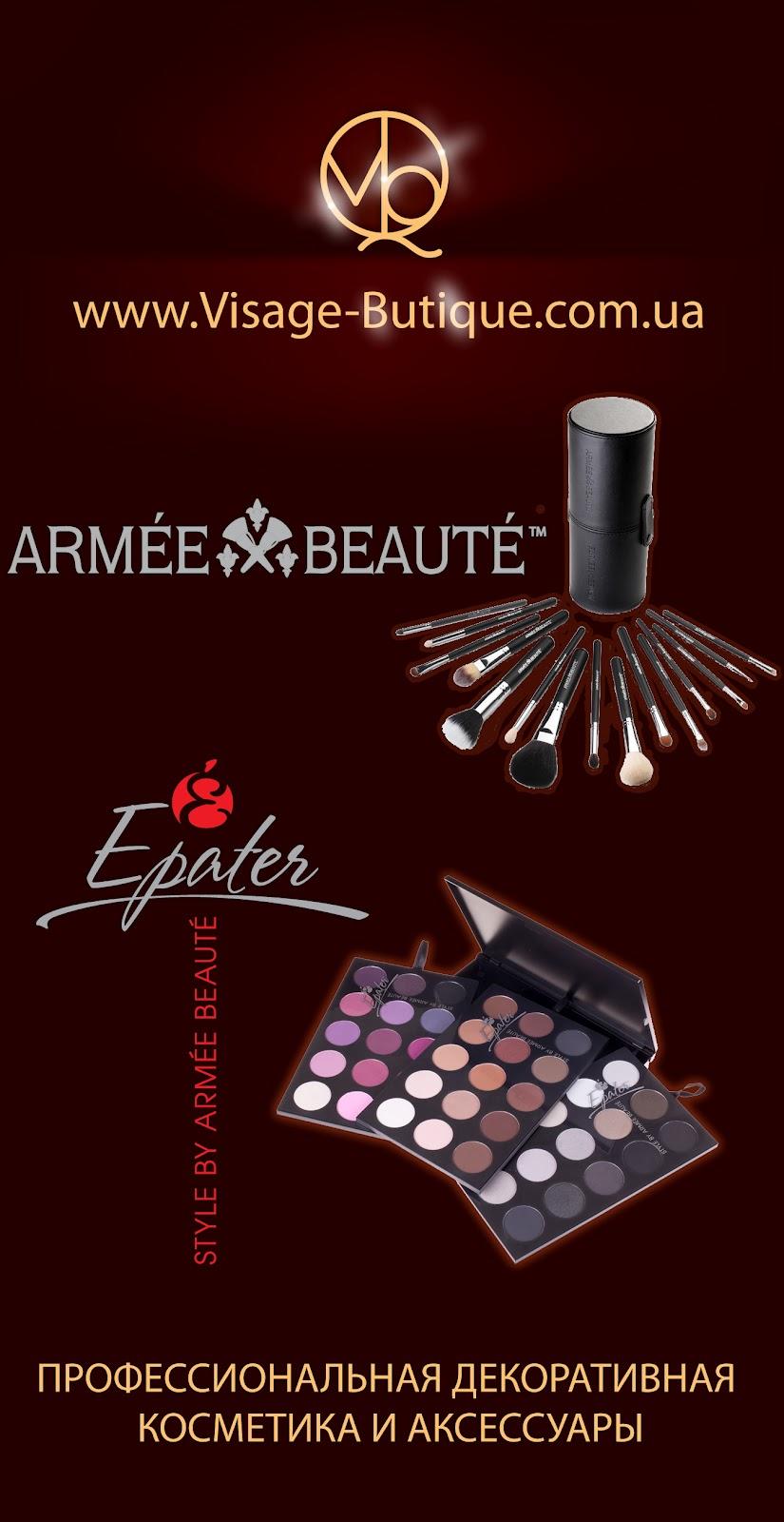 Сайт профессиональной декоративной косметики 14 фотография