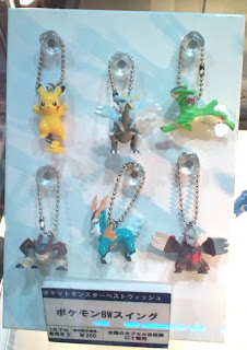 Pokemon Bw Swing Bandai at WHF 2012