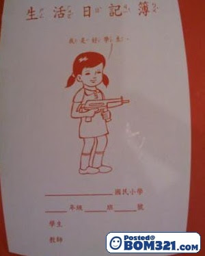 Buku sekolah Tulis Di China