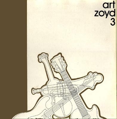 Art Zoyd-Symphonie Pour Le Jour Où Brûleront Les Cités