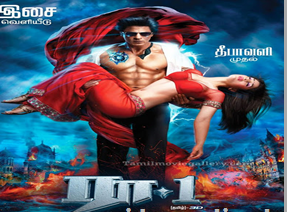 Ra One Tamil HD