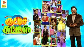 20-07-2014 – Kutty Chutties