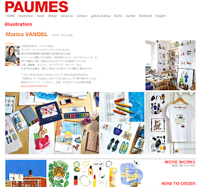 Agent au Japon : Paumes