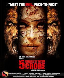 5 Ghantey Mien 5 Crore Movie Download