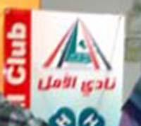 الماسونيه وافلام كرتون الاطفال الشهيره Alamal+logo