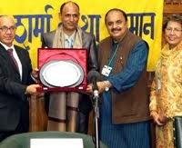इन्दु शर्मा  सम्मान
