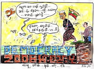 With 2008 constitution as foundation, Burmese democracy drawn in shallow water - by Cartoon Ku Mo Jo)