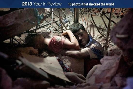 10 Gambar Menggemparkan Dunia 2013