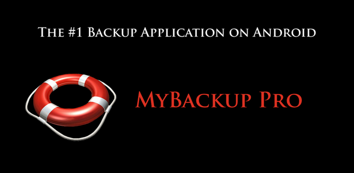 MyBackup Pro V3.2.2:���� ���� �������� :: ���� �����::���� ����