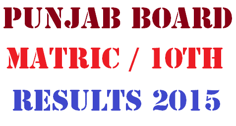 Punjab Board Matric 10th Result 2015